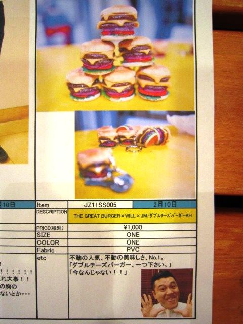 """2011 SPRING & SUMMER \""""JACKSON MATISSE(ジャクソンマティス)\"""" LINE-UP_f0191324_2415711.jpg"""