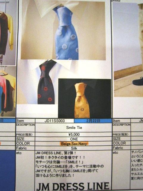 """2011 SPRING & SUMMER \""""JACKSON MATISSE(ジャクソンマティス)\"""" LINE-UP_f0191324_242553.jpg"""