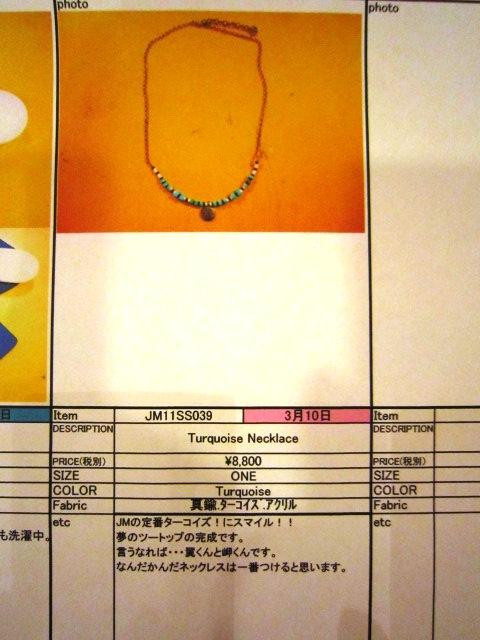 """2011 SPRING & SUMMER \""""JACKSON MATISSE(ジャクソンマティス)\"""" LINE-UP_f0191324_2431345.jpg"""