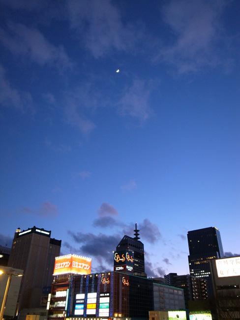 Moon City_f0137626_21463436.jpg