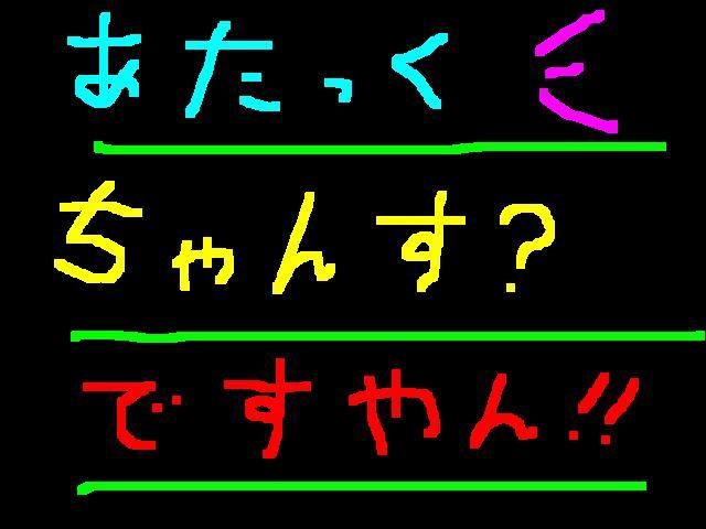 f0056935_18191257.jpg