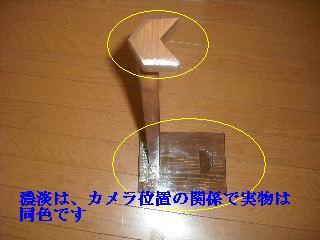 f0031037_18522119.jpg