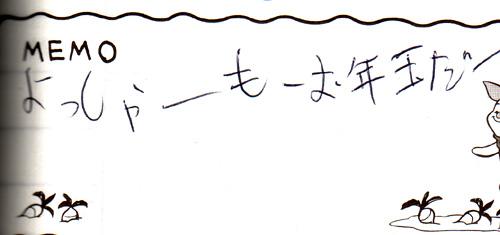 b0182640_7533185.jpg
