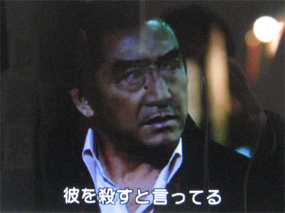 Without a trace に松方弘樹が、出演。_c0157943_20495483.jpg