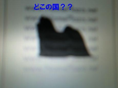 b0206444_1233957.jpg