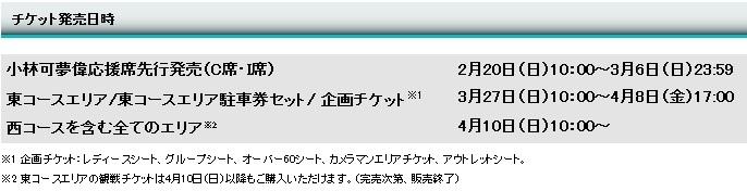 f0220646_21104948.jpg