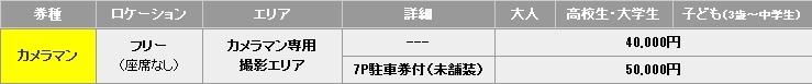 f0220646_21133733.jpg