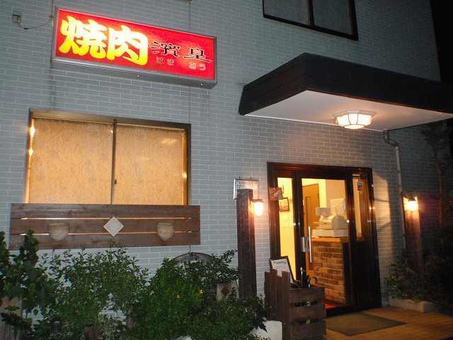 https://pds.exblog.jp/pds/1/201101/10/56/d0188456_23283294.jpg