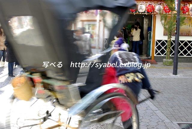 c0153764_2050857.jpg
