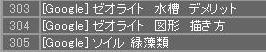 e0185865_1644789.jpg