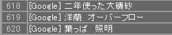 e0185865_16536.jpg
