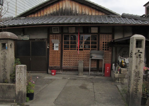 (洛中) 矢取地蔵_a0045381_13231131.jpg