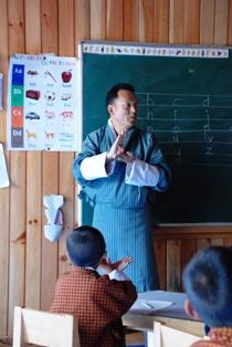 ブータンのろうあ学校を訪ねる_b0053082_1181911.jpg
