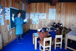 ブータンのろうあ学校を訪ねる_b0053082_118777.jpg