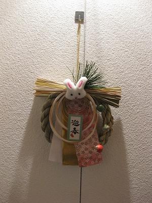■お正月飾り 2011 ~其の弐~■_e0188083_23221793.jpg