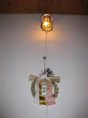 ■お正月飾り 2011 ~其の弐~■_e0188083_2326574.jpg