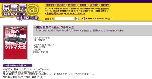 b0170184_1013649.jpg