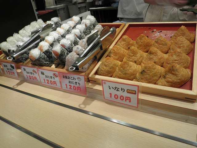 金比羅製麺     川西多田店_c0118393_1283322.jpg