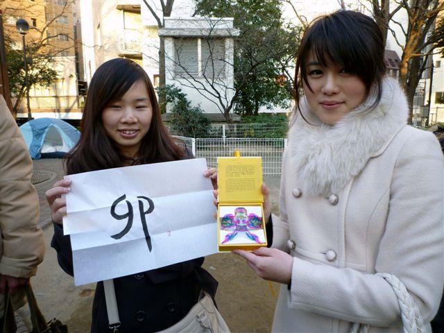 2011年第1回(171回)漢語角開催_d0027795_11282341.jpg
