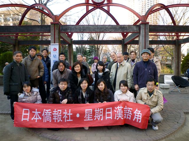 2011年第1回(171回)漢語角開催_d0027795_1128594.jpg