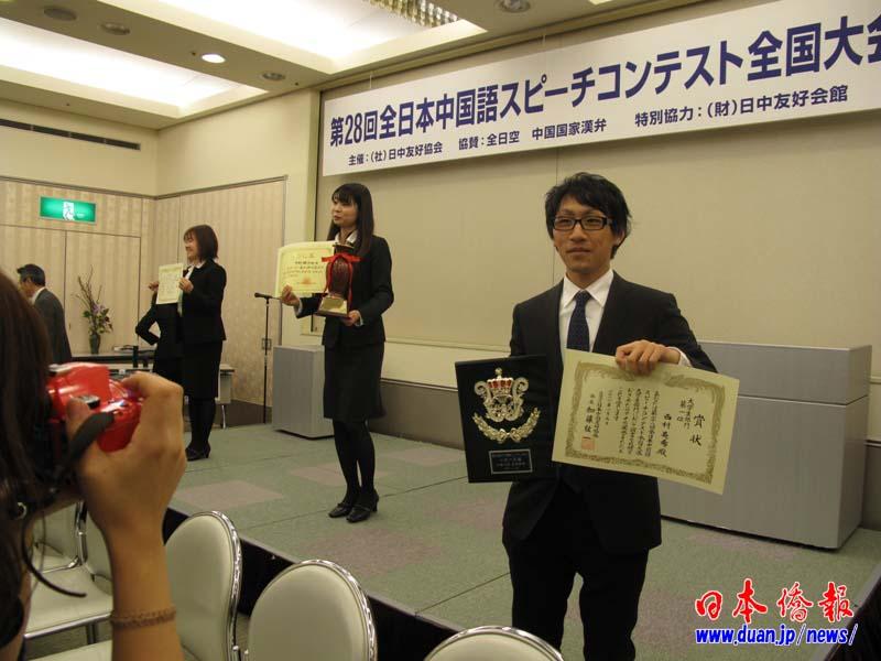 大四学生获全日本中文演讲比赛第一名_d0027795_1221072.jpg