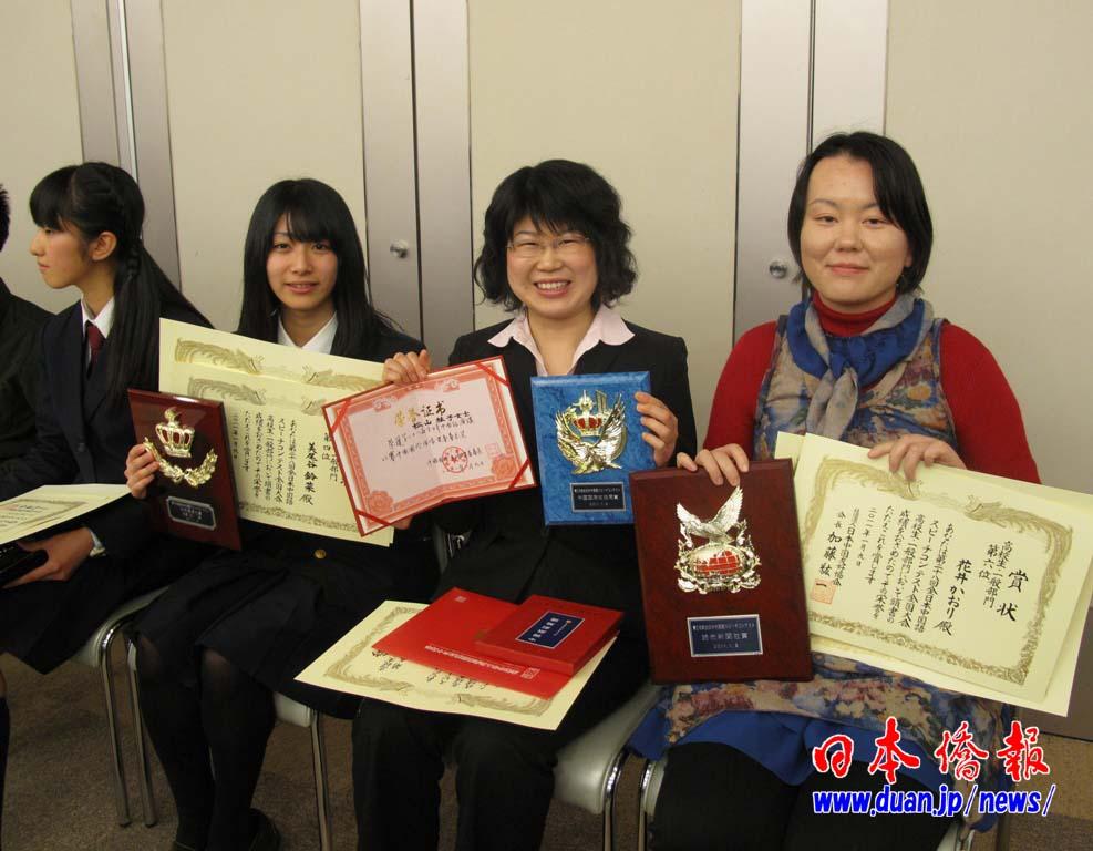 第28届全日本中文演讲比赛决赛在东京举行_d0027795_1225898.jpg