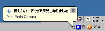 c0218402_21334468.jpg