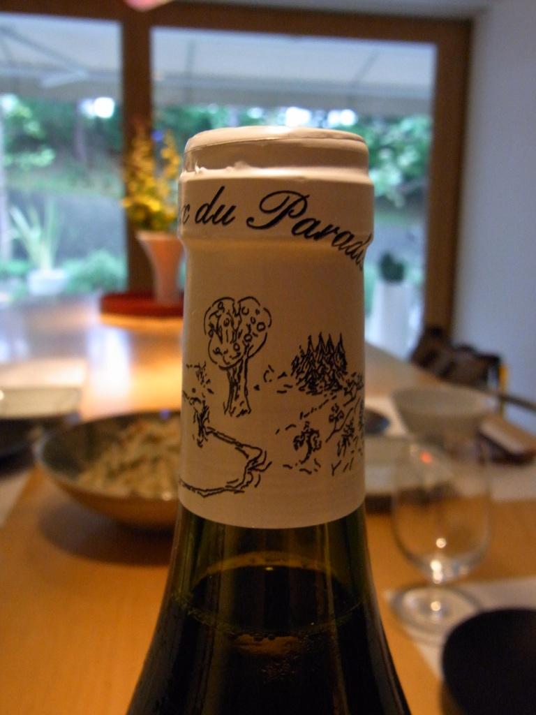 最近お気に入りのワインをご紹介_a0195310_2353148.jpg