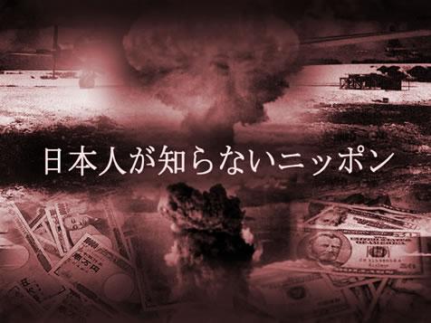 「日本人が知らないニッポン」:「我々と奴ら」日本人にはマハトマ・ガンジーがよく似合う!_e0171614_17583916.jpg