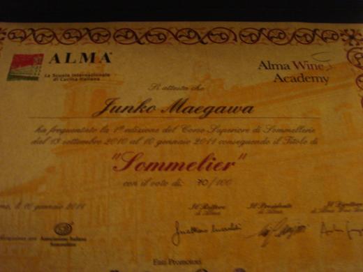 アルマイタリア料理インターナショナルスクール_c0222316_1920385.jpg