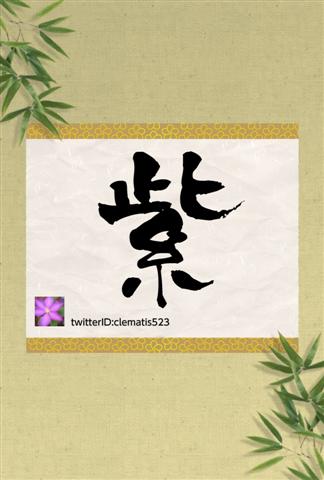 c0202832_206376.jpg