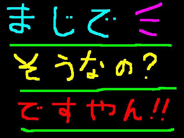 f0056935_2181717.jpg
