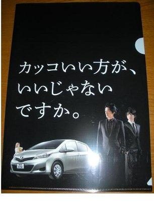 b0039840_2002078.jpg