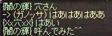 b0182640_8425078.jpg