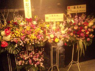 お花畑☆.。.:*・°_b0174553_15481015.jpg