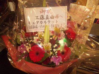 お花畑☆.。.:*・°_b0174553_15481057.jpg