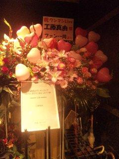 お花畑☆.。.:*・°_b0174553_15481095.jpg