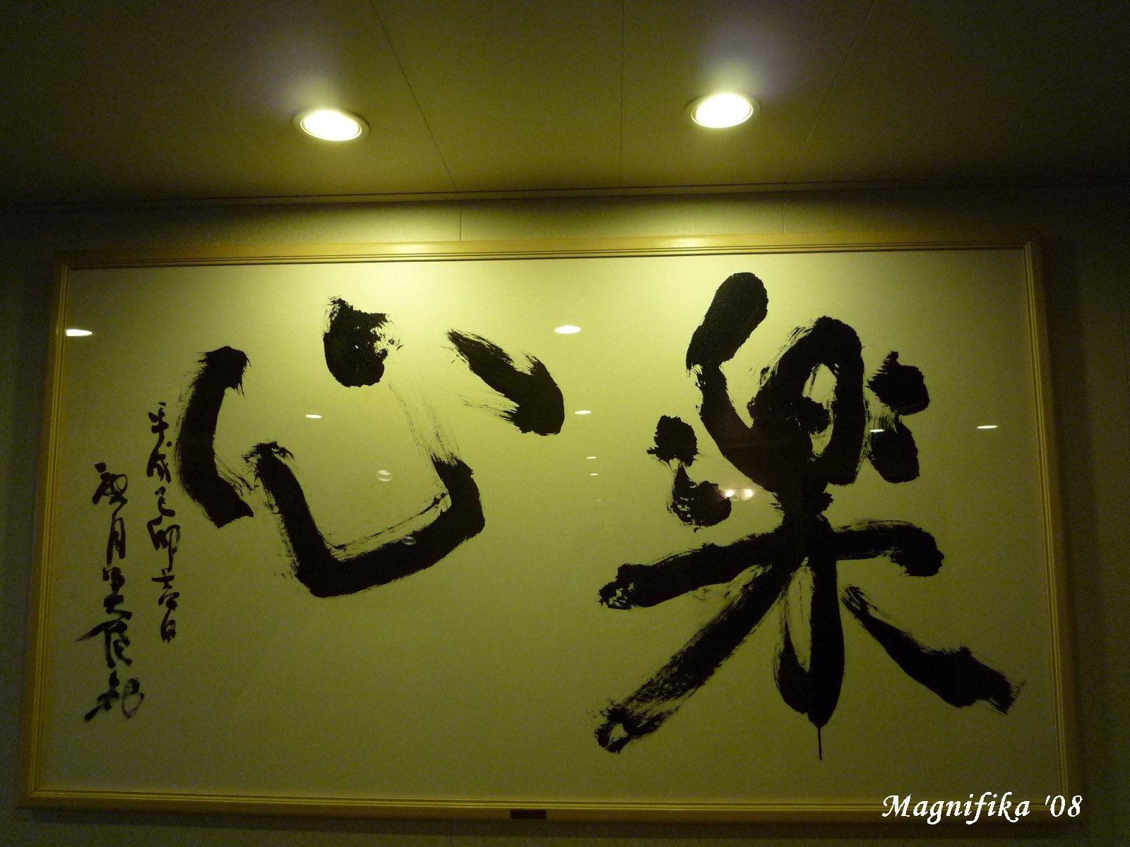 ぱしふぃっく びいなす Pacific Venus cruise report-7 Facial massage_e0140365_19135620.jpg