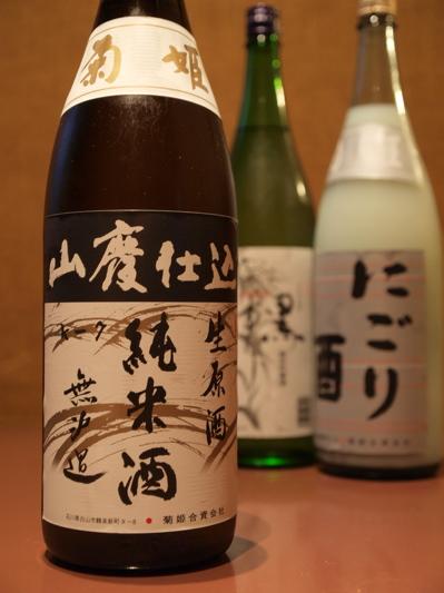 菊姫 山廃純米 無濾過生原酒_f0232994_3113859.jpg