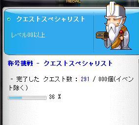 f0127202_23145955.jpg