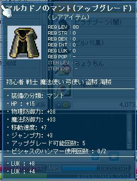 f0127202_2363424.jpg