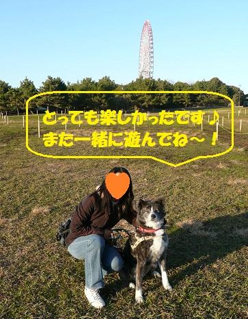 f0121712_1492691.jpg