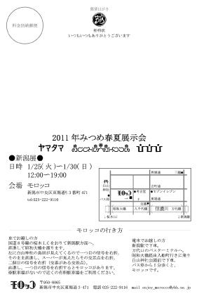e0101537_050167.jpg