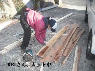 サロン工事5日目_f0031037_2112324.jpg
