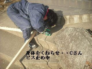 サロン工事5日目_f0031037_21124279.jpg
