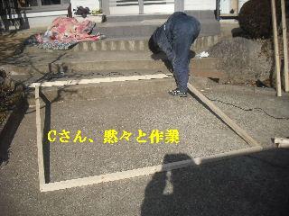 サロン工事5日目_f0031037_21124854.jpg