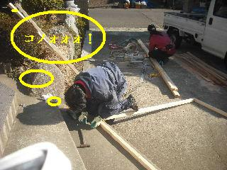 サロン工事5日目_f0031037_21125765.jpg