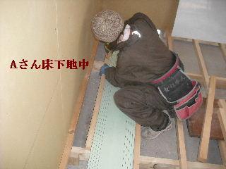 サロン工事5日目_f0031037_21154375.jpg
