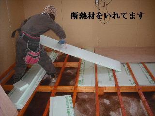 サロン工事5日目_f0031037_21155139.jpg