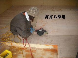 サロン工事5日目_f0031037_21162485.jpg